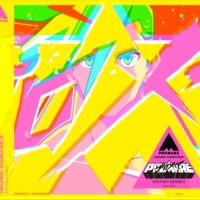 Double the fun: In addition to digital, the 'Promare' soundtrack will be released as a vinyl double LP this April. | ©️ TRIGGER, KAZUKI NAKASHIMA / XFLAG