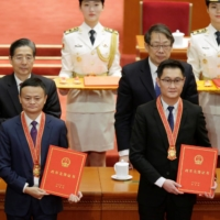 Alibaba's founder and its executive chairman, Jack Ma, and Tencent's Chief Executive Officer Pony Ma take part in an event marking the 40th anniversary of China's reform and opening up at the Great Hall of the People in Beijing in December 2018. | REUTERS
