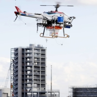 Activities at the Fukushima Robot Test Field have included testing of an unmanned obstacle-detecting aircraft. | KYODO
