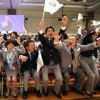 Former Prime Minister Yoshiro Mori (second from right) celebrates in Buenos Aires after Tokyo was selected as the host city for the 2020 Summer Olympics, in September 2013. | KYODO