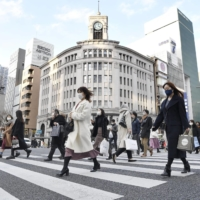 People walk in Tokyo's Ginza district on Monday. | KYODO