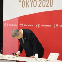Mori resigns as Tokyo 2020 hopes to move on from sexism outrage