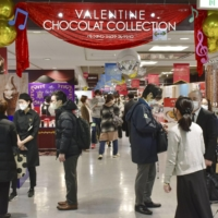 A Valentine's Day sales campaign kicks off at a Kintetsu department store in Osaka in January.  | KYODO