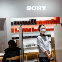 A staff member works at a Sony showroom in Tokyo earlier this month.  | AFP-JIJI