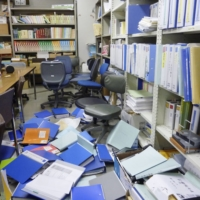 The Kyodo News bureau in Sendai after a strong earthquake struck on Saturday | KYODO