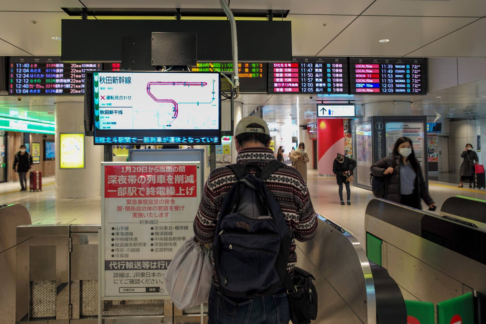Screens alert passengers of the suspension of operations of shinkansen services in the Tohoku region at Tokyo Station on Sunday. | AFP-JIJI