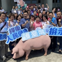 Kuomintang members demonstrate on the sidelines of a news conference calling to oppose U.S. meat imports, in Taipei last September. | REUTERS