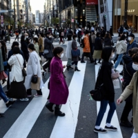 Tokyo confirmed 266 new COVID-19 cases on Monday. | AFP-JIJI