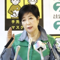 Tokyo failed to count 838 COVID-19 cases amid 'increased workload'