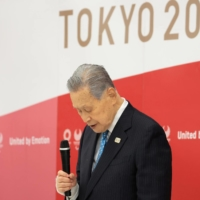 A petition and a total of 157,425 signatures seeking measures against sexist behavior were handed to the Tokyo Olympics and Paralympics organizing committee Tuesday, after Yoshiro Mori, president of the committee, drew anger for his derogatory remarks about women earlier this month. | POOL / VIA REUTERS