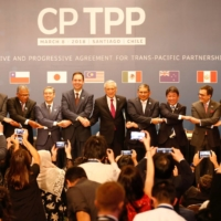 The Comprehensive and Progressive Agreement for Trans-Pacific Partnership was signed on March 8, 2018, in Santiago by 11 nations, including Japan and Australia. | REUTERS