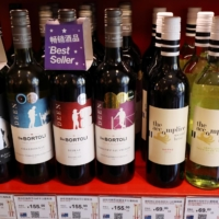 In November last year China levied tariffs on Australian wine of between 107.1% and 212.1%. | REUTERS