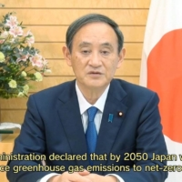 Japan's green growth plan propels firms to sharpen environment focus
