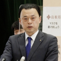 Shimane governor threatens to cancel participation in Olympic torch relay