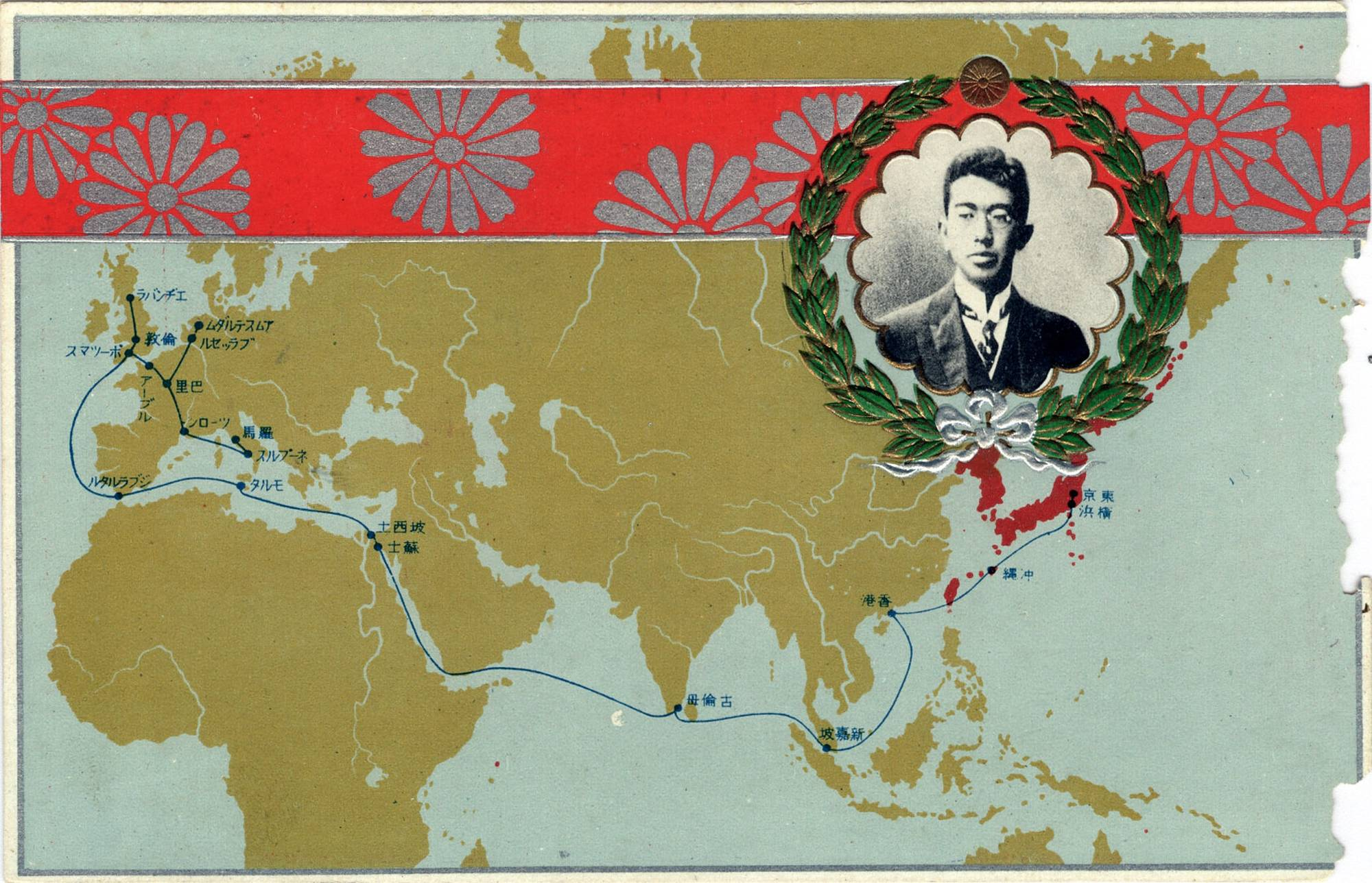 , Hirohito in Europe: 100 years on, historic imperial trip celebrated for its vision of peace, Indian & World Live Breaking News Coverage And Updates