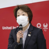 Seiko Hashimoto speaks at an executive board meeting of the Tokyo Organising Committee in Tokyo's Chuo Ward after she was elected as president on Thursday . | KYODO