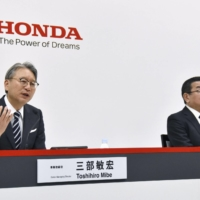 , Honda appoints Japan R&D chief Toshihiro Mibe as new CEO, Indian & World Live Breaking News Coverage And Updates