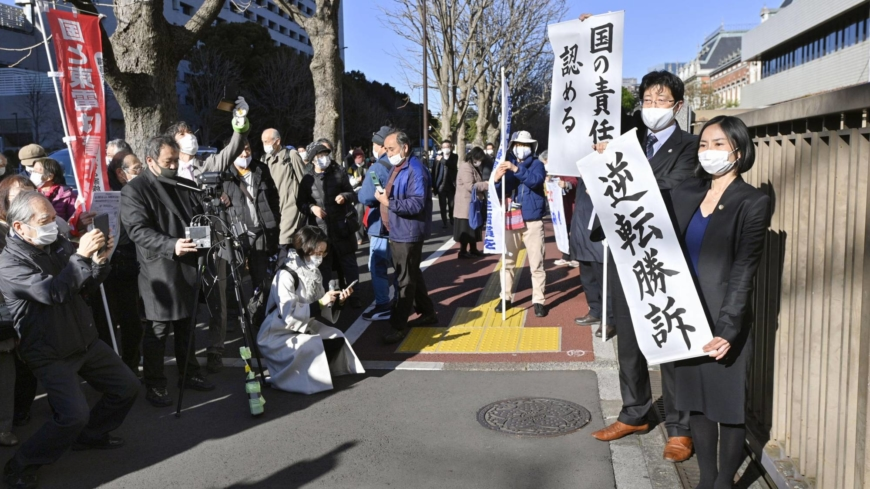Government and Tepco ordered to pay ¥278 million over Fukushima crisis