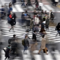An intersection in Shibuya Ward, Tokyo, on Wednesday | BLOOMBERG