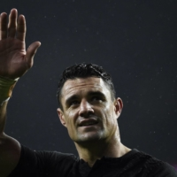 All Blacks legend Dan Carter retires at 38