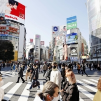Tokyo confirms 272 new COVID-19 cases