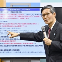 Shigeru Omi, head of a government panel of coronavirus experts, speaks to the media in Tokyo on Jan. 5.