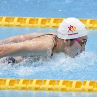 Rikako Ikee to swim at nationals after winning first race since leukemia treatment