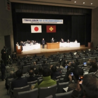 Japan holds annual event to push claim to South Korea-held Takeshima islets