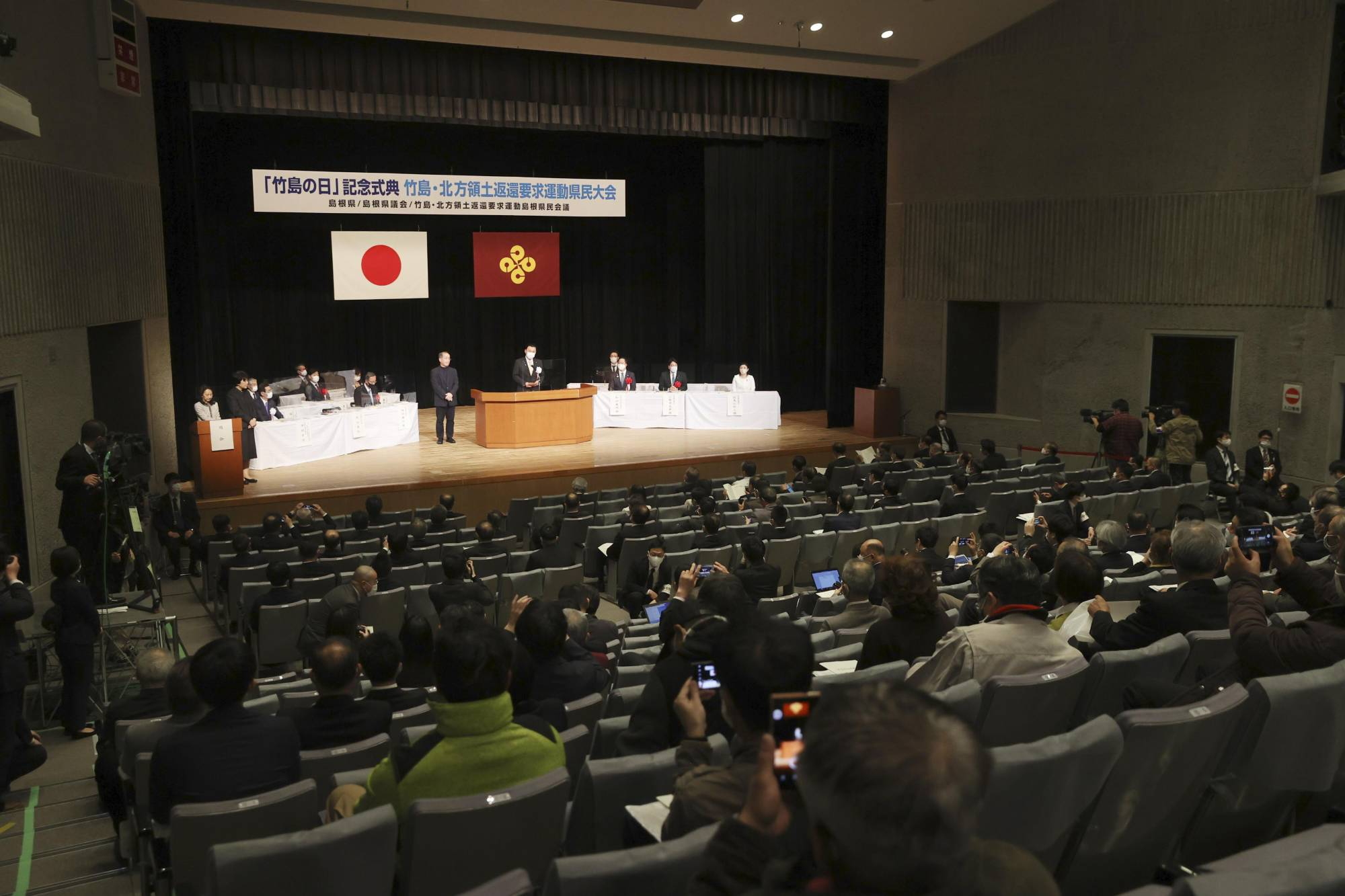 A Takeshima Day ceremony is held in Matsue, Shimane Prefecture, on Monday. | KYODO