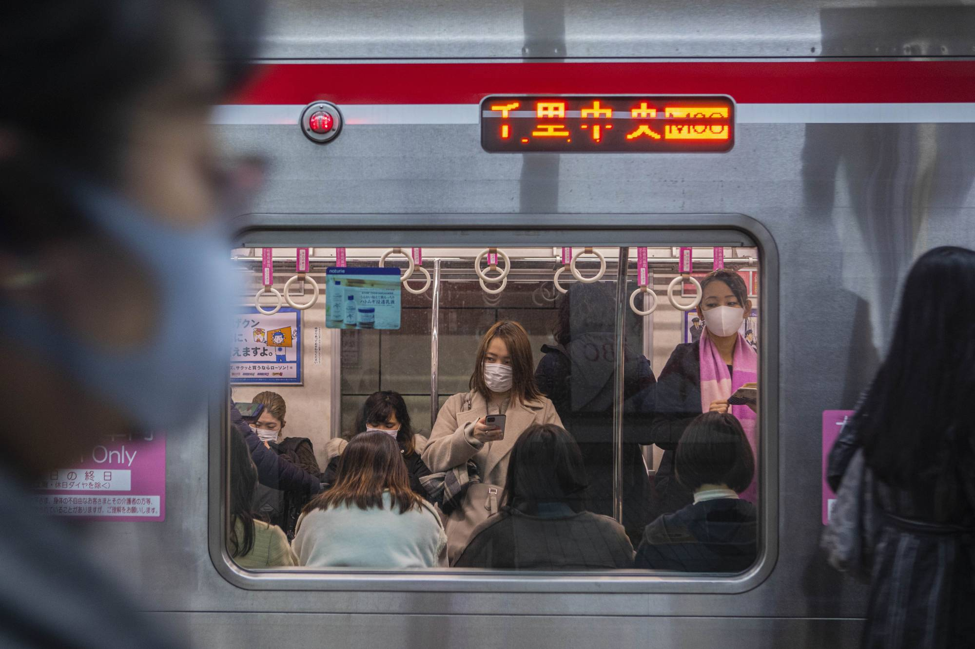 While the pandemic has been difficult for many in Japan, the pressures have been compounded for women. | HIROKO MASUIKE / THE NEW YORK TIMES
