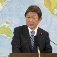 Foreign Minister Toshimitsu Motegi speaks at a news conference at the ministry Wednesday. | KYODO