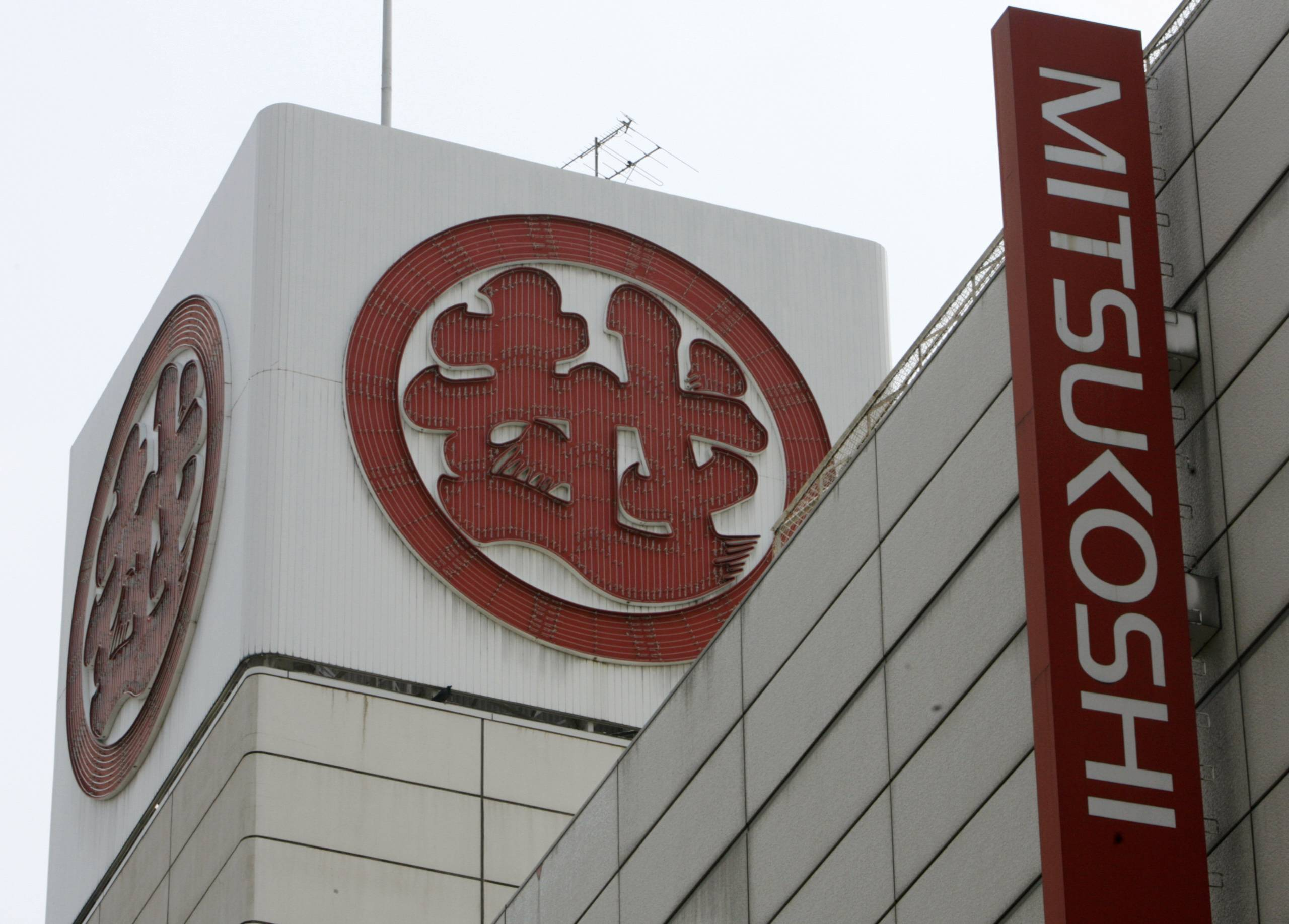 Sales of 196 department stores run by 73 operators totaled ¥326.51 billion ($3 billion) in the 16th consecutive monthly fall, the Japan Department Stores Association said. | REUTERS