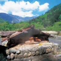 The Yumoto Onsen hot springs are known for their white sulfur-rich waters that are said to help with a variety of ailments, from high blood pressure to chronic skin conditions. | TOBU RAILWAY