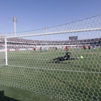 Libya cleared to host international soccer games after ban lifted