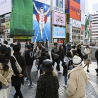 People walk in Osaka's Minami district on Tuesday. | KYODO