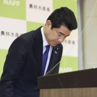 Japan farm officials punished for dining with bribery scandal executive