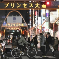 A busy street in Nagoya on Friday night