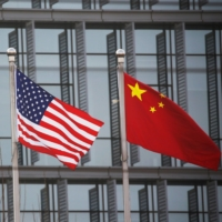 U.S. signals it will implement tough rule curbing China tech threats