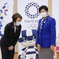 IOC and Tokyo organizers to discuss the possibility of Olympic spectators next week
