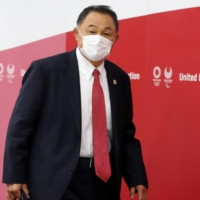 Judo federation head Yasuhiro Yamashita hints at stepping down