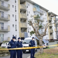Father suspected of killing his three children in southwestern Japan