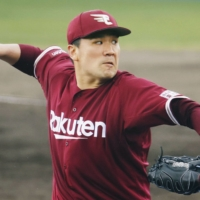 Rakuten's Masahiro Tanaka pitches against the Swallows during a spring training game on Saturday in Urasoe, Okinawa Prefecture. | KYODO