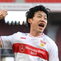 Wataru Endo scores two and sets up two more as Stuttgart trounces Schalke