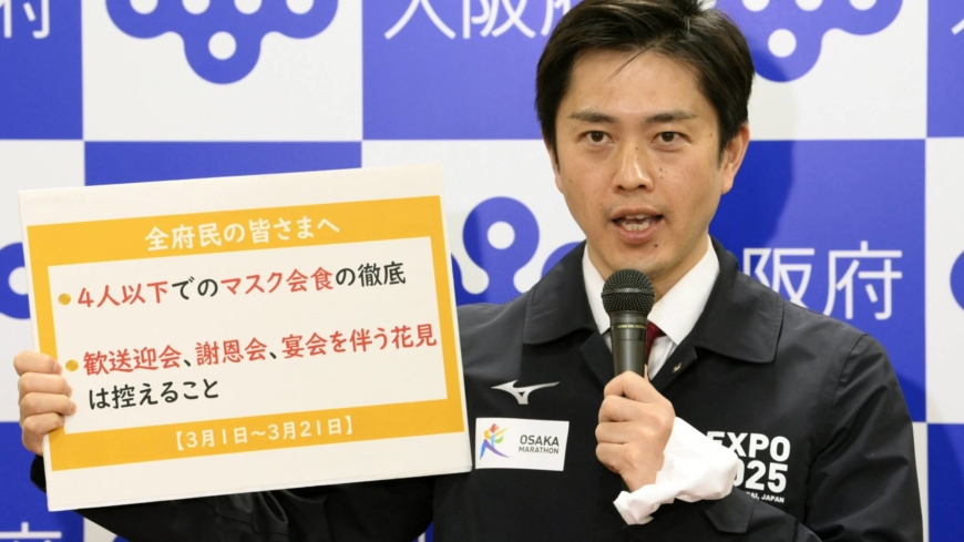 Fact-checking or propaganda? Osaka political group's new Twitter account raises eyebrows