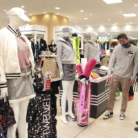 Golfing goods at the Nagoya branch of the Matsuzakaya department store chain have been selling well during the pandemic, the firm says. | KYODO