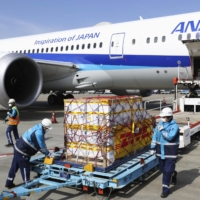The third batch of Pfizer Inc.'s COVID-19 vaccine arrived at Narita Airport on Monday.