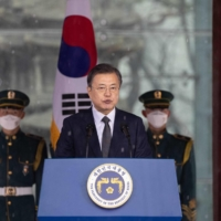 South Korean President Moon Jae-in speaks during a ceremony commemorating the launch of the 1919 popular uprising against Japan's 1910-1945 colonial rule of the Korean Peninsula in Seoul on Monday. | POOL / AFP-JIJI