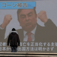 Escape artists accused of freeing Carlos Ghosn can't evade reckoning in Japan