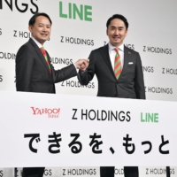 Yahoo Japan operator merges with Line to take on foreign tech giants