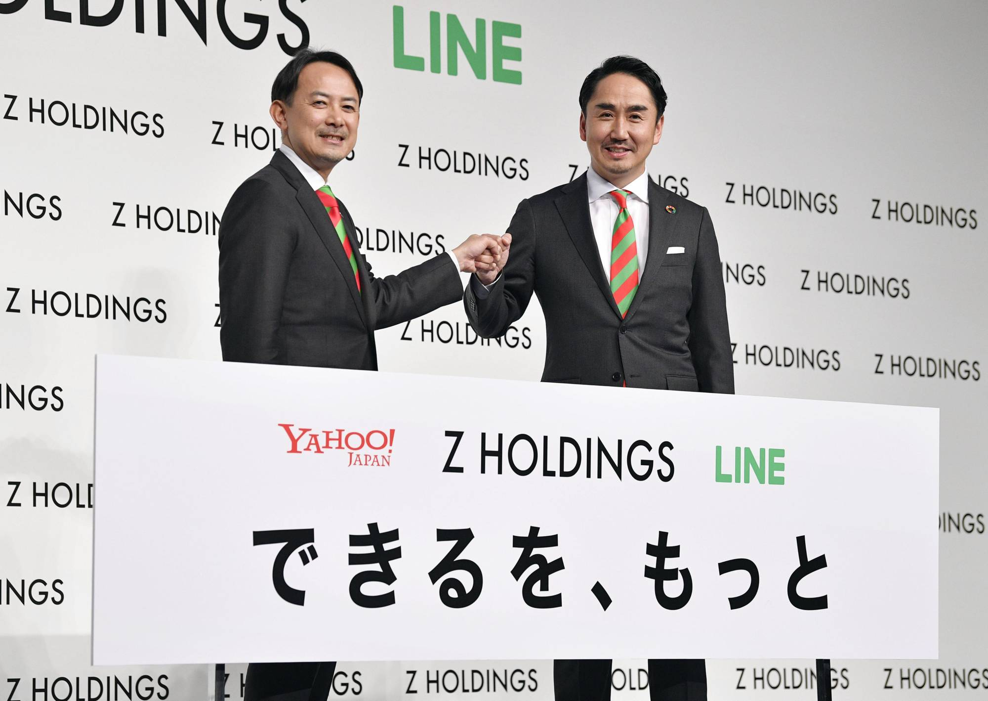 Kentaro Kawabe (left), president of Yahoo Japan operator Z Holdings Corp., and Line Corp. President Takeshi Idezawa hold a news conference in Tokyo on Monday. | KYODO